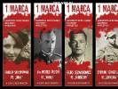2018-03-03 Obchody Narodowego Dnia Żołnierzy Wyklętych w Czaplinku