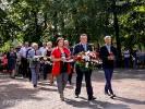 2018-09-03 79. rocznica wybuchu II wojny światowej - obchody w Czaplinku
