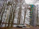 Wieża w Ińsku