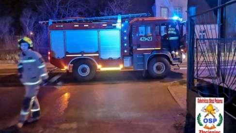 W nocy zgłoszono pożar sklepu. Na miejscu okazało, że pali się co innego